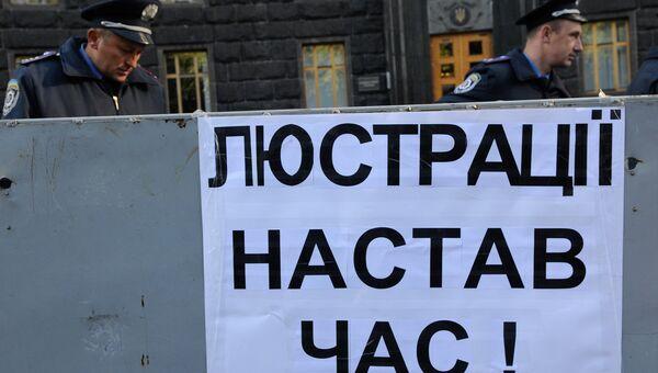 Митинг у здания кабинета министров в Киеве. Архивное фото.
