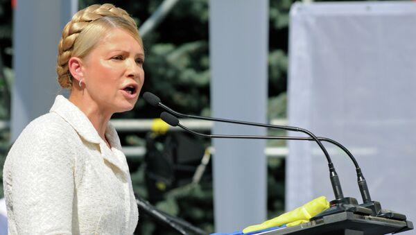 Лидер партии Батькивщина Юлия Тимошенко