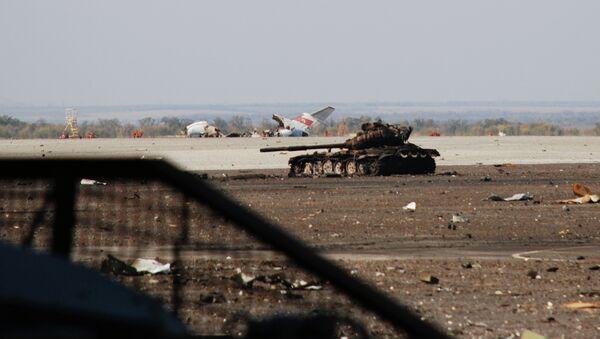 В аэропорту города Донецка. Архивное фото