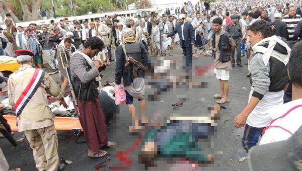Взрыв в столице Йемена Сане. 9 октября 2014
