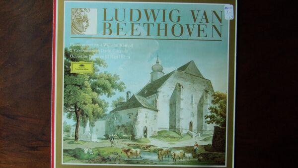 Пластинка Людвига ван Бетховена  с увертюрой Леонора