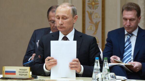Президент России Владимир Путин на последнем заседании Евразийского экономического сообщества (ЕврАзЭС) в Минске