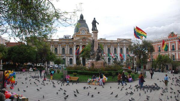 Виды Боливии, архивное фото