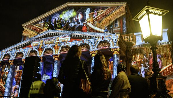 Закрытие Московского международного фестиваля Круг света