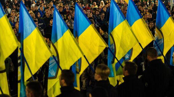 Мероприятия в честь годовщины создания УПА* на Украине
