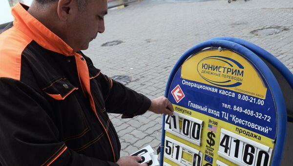 Курс доллара превысил 41 рубль. Архивное фото