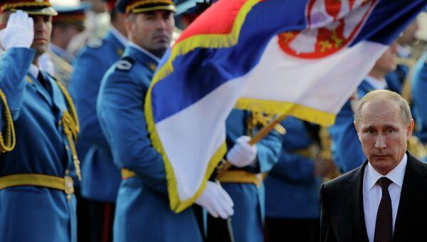 Президент России Владимир Путин в Сербии 16 октября 2014