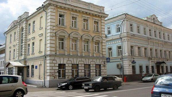 Садовническая улица в Москве