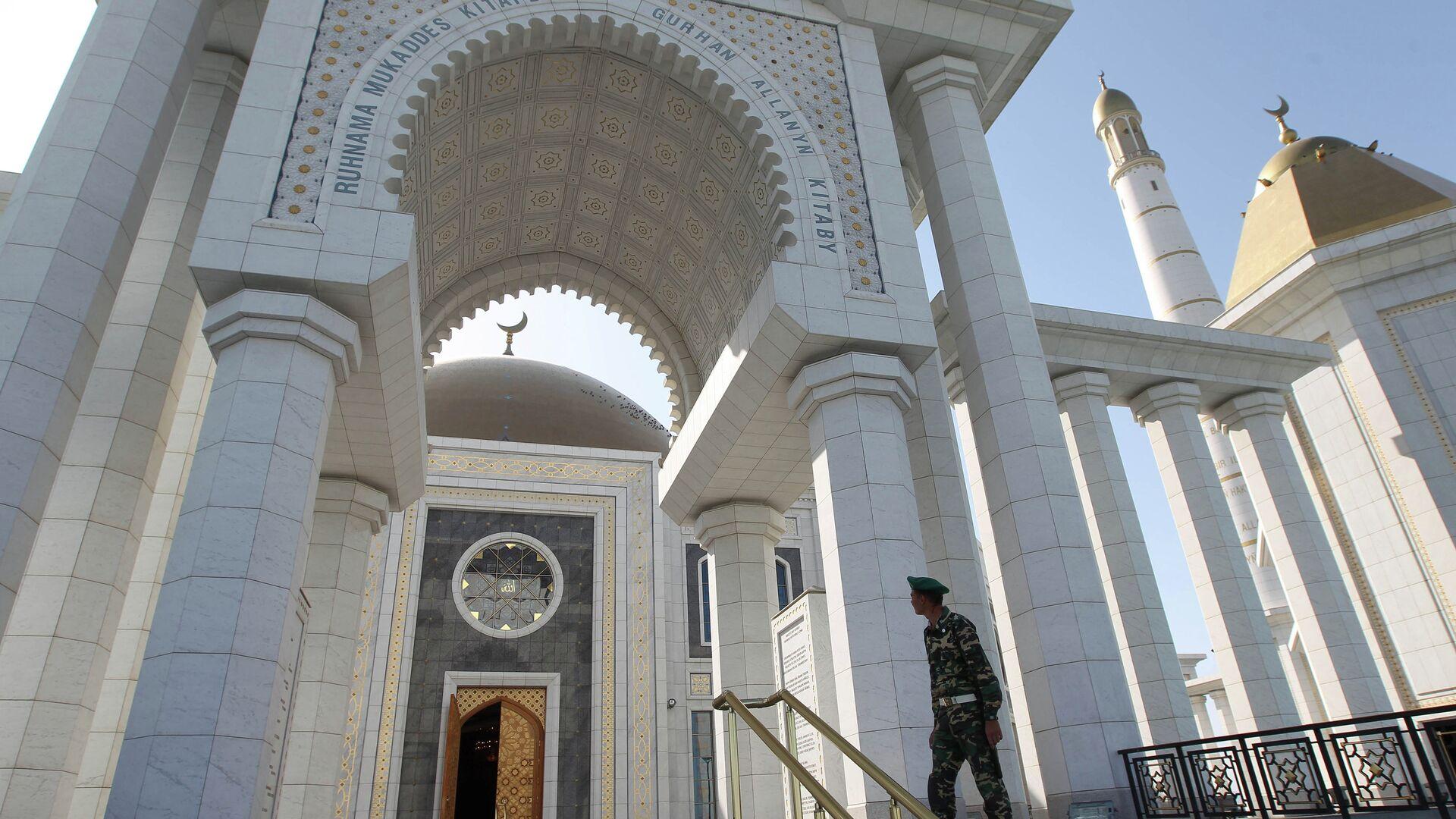 Главная мечеть Туркменистана Туркменбаши Рухы - РИА Новости, 1920, 01.12.2020