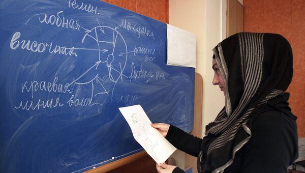 Девушка в хиджабе. Архивное фото