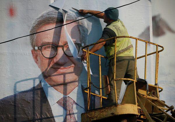 Предвыборный плакат Сергея Таруты в Мариуполе