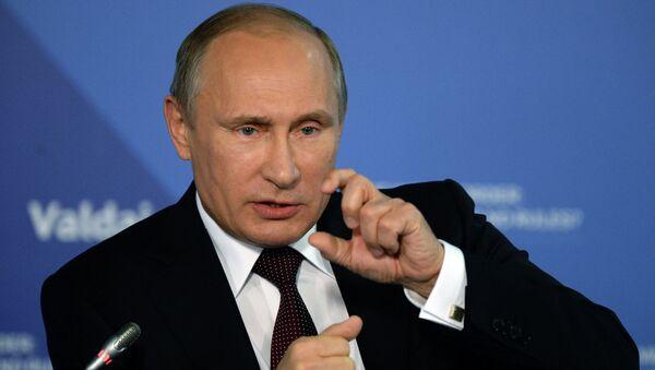 Владимир Путин, архивное фото