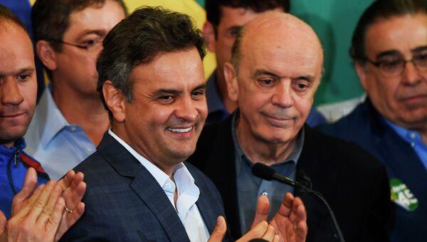 Кандидат в президенты Бразилии Аэсиу Невис после объяаления результатов выборов