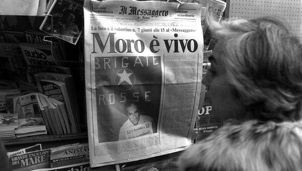 Портрет председателя Совета министров Италии Альдо Моро после похищения группировкой Красные бригады. Архивное фото