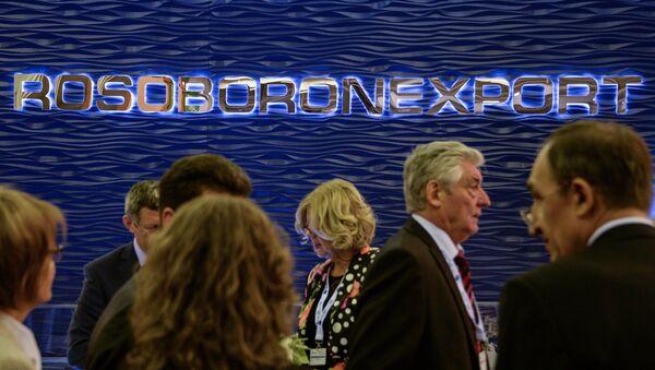 Стенд Рособоронэкспорта на 24-й Международной выставке военно-морской техники и вооружения Euronaval 2014