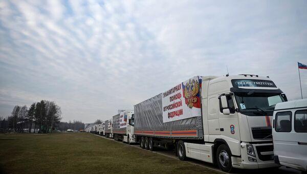 Отправка российского гуманитарного конвоя на Украину. Архивное фото