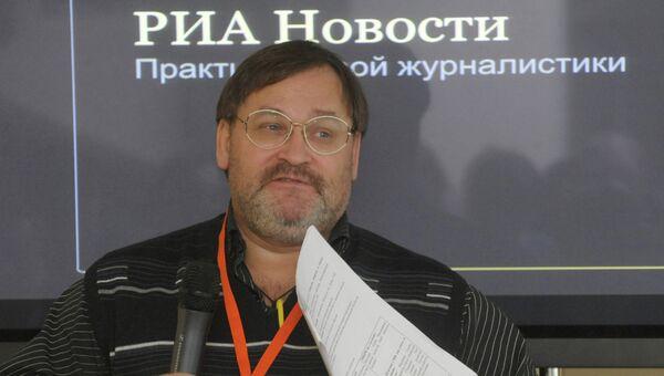 Главный редактор газеты Киевский телеграф (Украина) Владимир Скачко