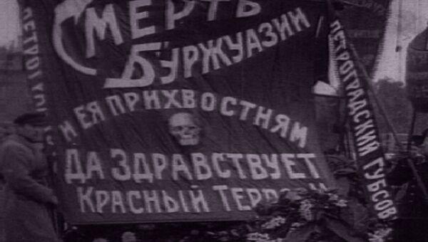 Политические репрессии в СССР. Съемки 20-30-х годов XX века