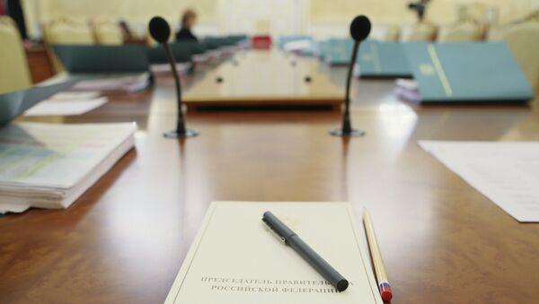 Перед началом совещания правительства РФ