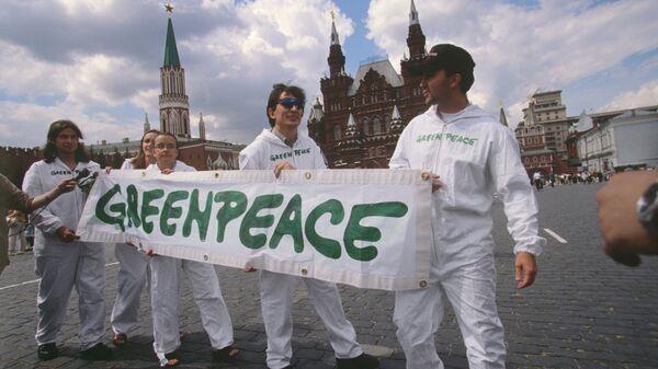 Международная общественная природоохранная организация Гринпис