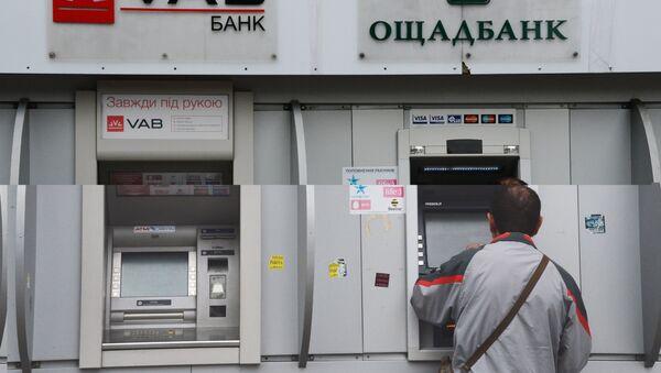 Украинский Ощадбанк. Архивное фото