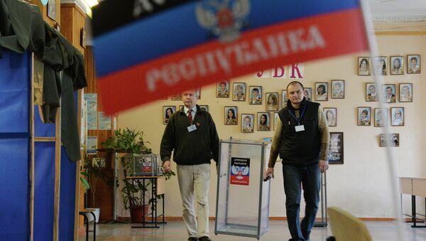 Донецк накануне выборов. Архивное фото