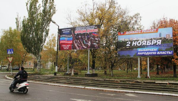 Предвыборные плакаты на одной из улиц Донецка. Архивное фото