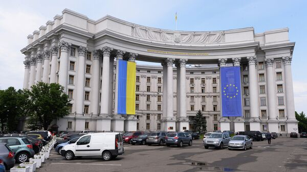 Здание МИДа Украины в Киеве, архивное фото