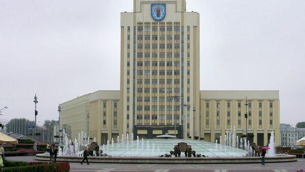 Виды Минска. Архивное фото