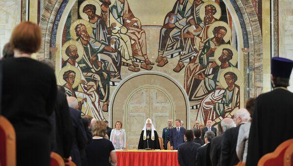 Всемирный русский народный собор. Архивное фото