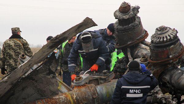 MH17. Архивное фото
