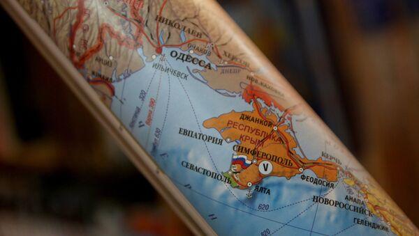 Карта РФ, Архивное фото