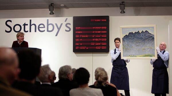 Работа аукционного дома Sotheby's. Архивное фото