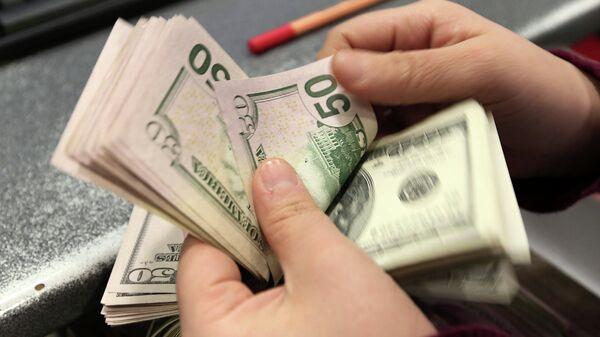 Банкноты 50 долларов США. Архивное фото