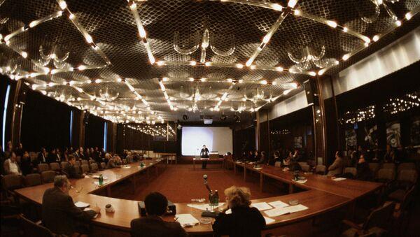 Конференц-зал в Дубне. Архивное фото