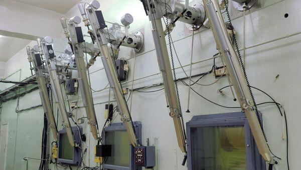"""Научно-исследовательский институт атомных реакторов"""" (НИИАР). Архивное фото"""