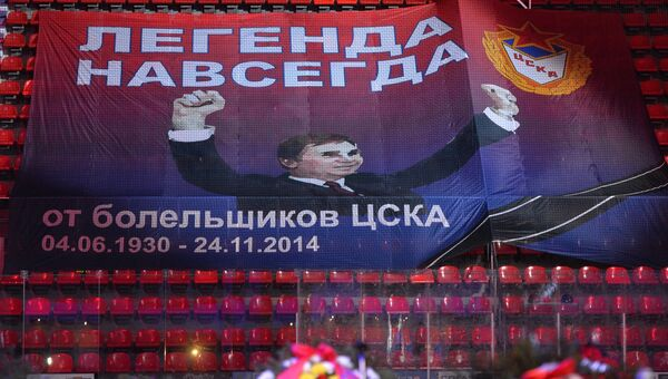 Прощание с хоккейным тренером Виктором Тихоновым