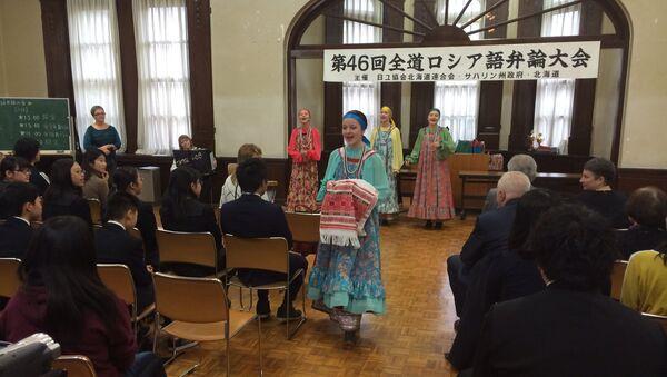 Конкурс русского языка в Хоккайдо