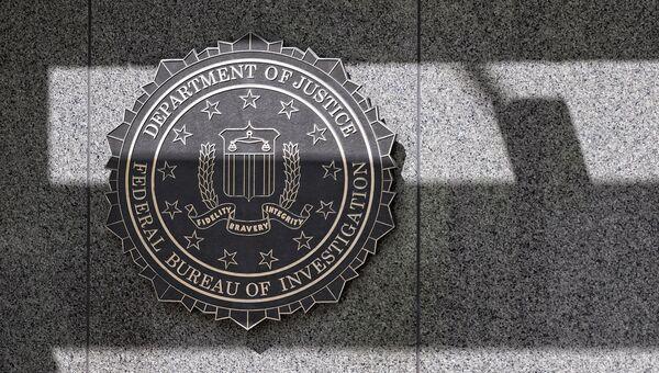 Эмблема ФБР США. Архивное фото