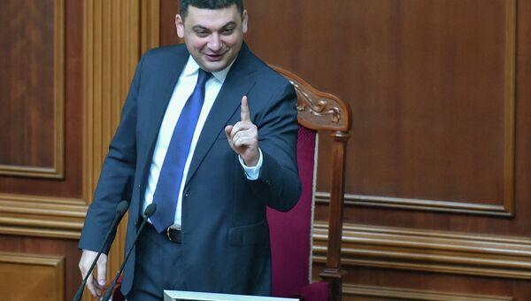 Председатель Верховной рады Украины Владимир Гройсман. Архивное фото