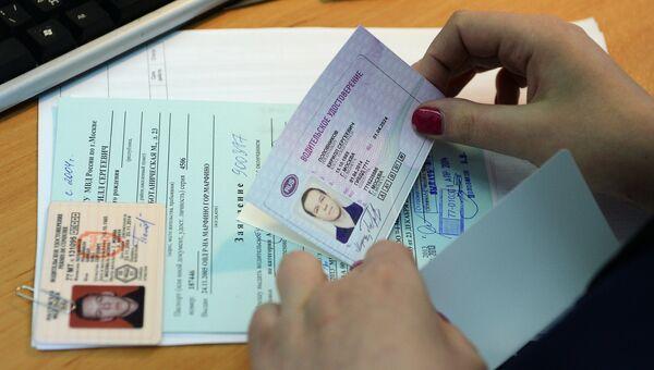 Выдача водительского удостоверения. Архивное фото