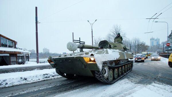 Самоходная гаубица в центре Донецка
