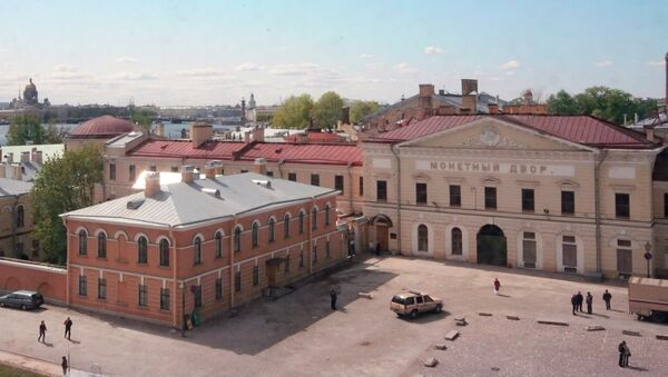 Монетный двор в Санкт-Петербурге, архивное фото