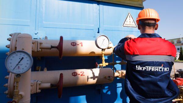 Объект газотранспортной системы Украины (Укртрансгаз)