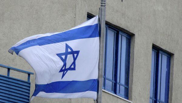 Флаг Израиля. Архивное фото