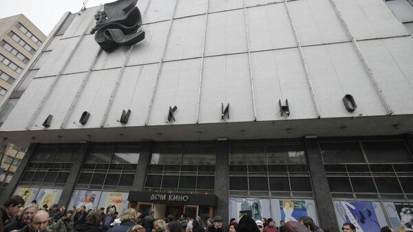 Здание Дома кино в Москве. Архивное фото