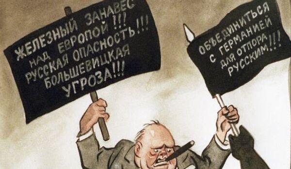 Карикатура Выступление в Фултоне художника Бориса Ефимова на выставке Сатирическая летопись века.