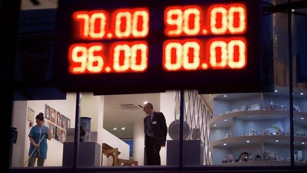 Информационное табло с курсами валют, архивное фото