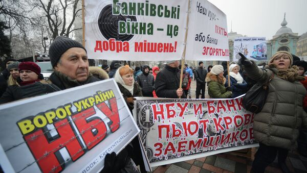 Активисты кредитного Майдана во время акции у здания Верховной Рады Украины. 16 декабря 2014. Архивное фото