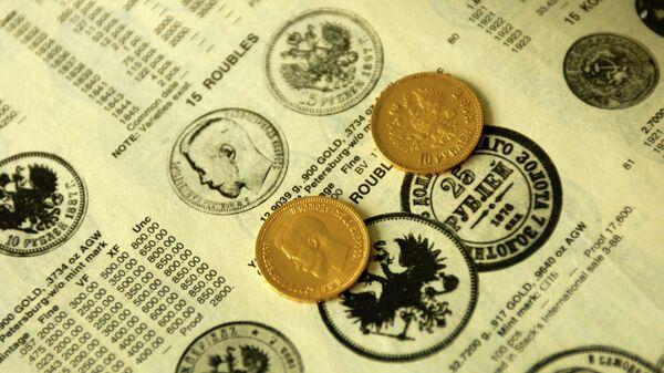 Золотые монеты царской чеканки